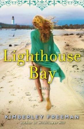 LighthouseBay